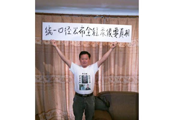 蘇州維權人士吳其和刑滿出獄 下週一將被約談