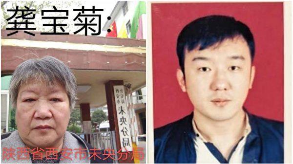 龔寶菊和兒子劉雲。(受訪人提供)
