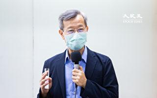 万人血清调查出炉 叶彦伯:台湾很安全