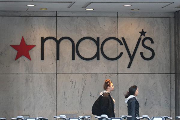 梅西百貨使用人臉識別 遭客戶集體訴訟