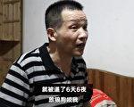 田云:张玉环27年冤狱仅是江西当局之罪?