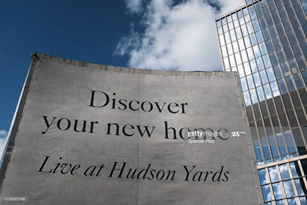 曼哈顿7月房租大跌10% 市场对租客有利