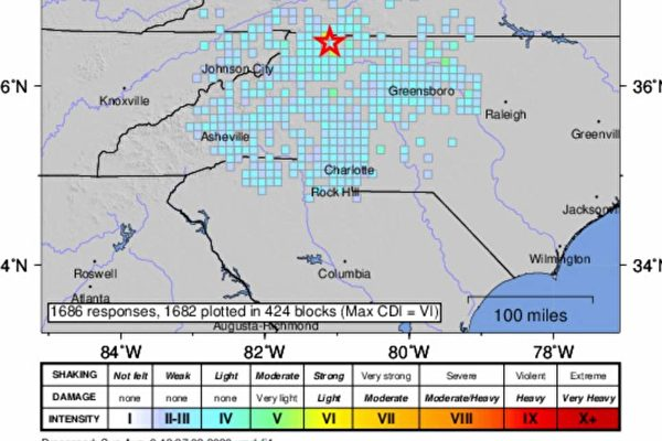 美國喬治亞和北卡州發生規模5.1地震