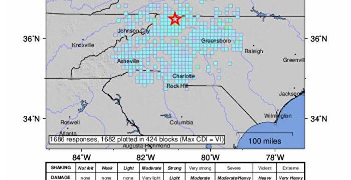【快訊】 美國北卡州發生5.1級地震
