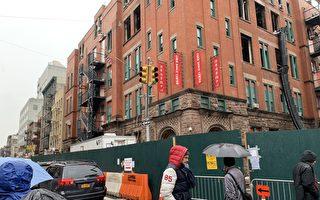 中華公所及七大僑團呼籲拆卸重建火災樓