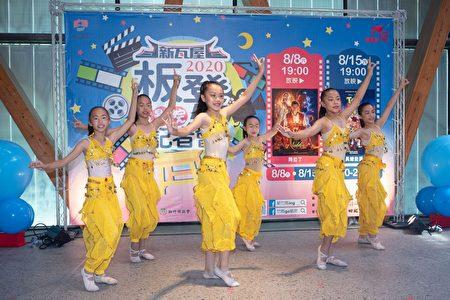 逛市集、看電影,新瓦屋板凳電影院即將於8/8登場,竹縣文化局舉辦宣傳記者會。