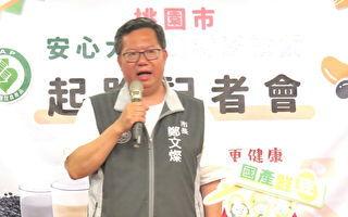 立委协助争预算  郑文灿:会分批跟选区立委沟通