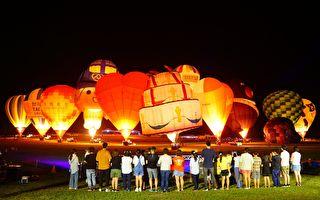 台東熱氣球10周年 生日蛋糕球亮相慶生