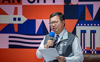 国道1号增设中坜中丰交流道 预计114年底通车