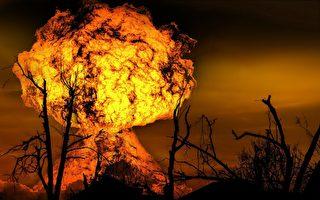 美國史上威力最強傳統炸藥引爆 超越貝魯特爆炸