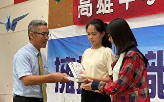 雄中71级同学会 赠书屏东家扶学童