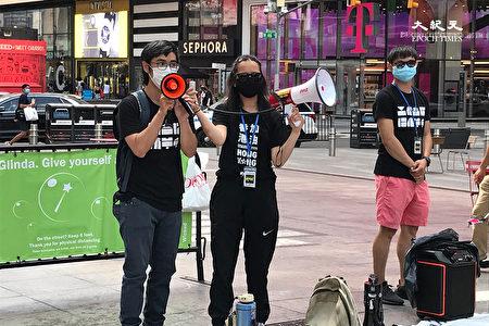 周永康(左一)在活動現場發言,支持香港人爭取民主自由。(林宜君/大紀元)