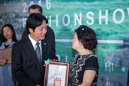 2016年台南流行時尚秀,獲時任台南市長賴清德頒獎