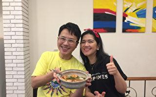 菲律賓經年炎熱 溫士凱輕鬆三道菲式經典名菜