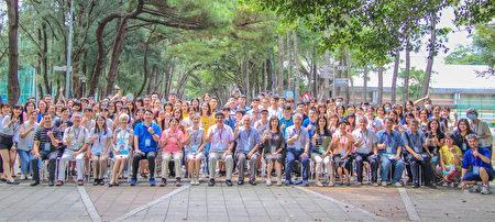 「2020戴運軌地球科學營」10日在中央大學舉行開幕式,吸引許多高中生及高中教師熱情參與。