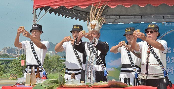 原住民族日 為全球中共肺炎疫情祈福