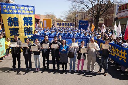 圖為紐約華人在反中共迫害的集會上,公開宣佈退出中共的黨(團隊),並領取退黨(團隊)證書。(大紀元資料圖片)