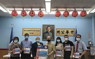 华埠周六提供流感疫苗接种服务
