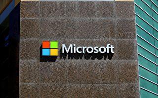 川普释反对信号 微软和字节跳动停TikTok谈判