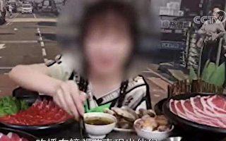 中国整治吃播频道 主播爆解雇与离职潮