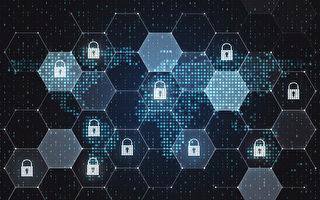 德數據保護專員:警惕中共獲取歐盟公民數據