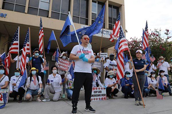 近百華人洛杉磯中領館抗議 籲加入滅共行列