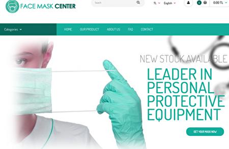圖為ISIS營運的一處醫療用品網站,出售假N95口罩給美國機構,經營所得用於恐怖活動。(美國司法部網站)