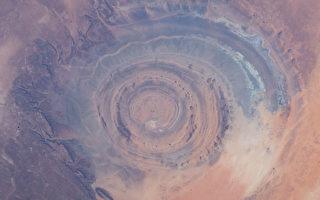 从太空中才看得到的非洲奇观──撒哈拉之眼