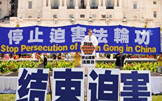 法輪功學員邊群連被唐山冀東監獄迫害離世