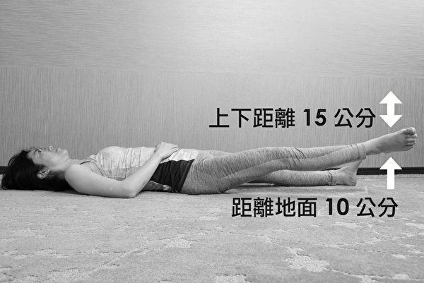 让膝关节重返年轻的体操之:仰躺抬脚体操。步骤三。(原水文化提供)