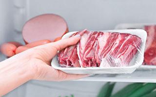 肉類怎樣保存最安心?7招完整保美味不變質