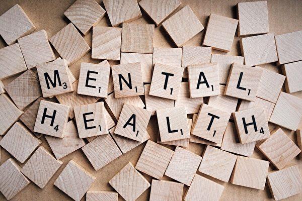 疫情期間如何保持心理健康 專家支招