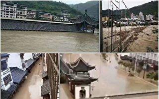 【一线采访】甘肃文县洪水淹4层楼 古镇也被淹