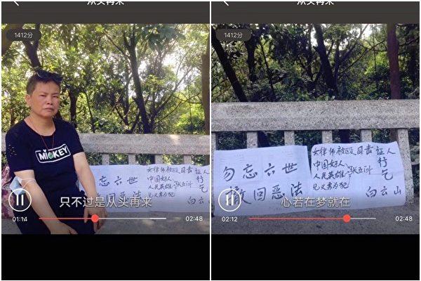 举牌抗议港版国安法 维权人士遭酷刑折磨