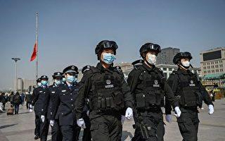 田雲:習近平向警察授旗 中共維穩凸顯不穩