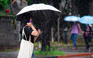 雨天湿气伤身 吹风机加1个食材强力除湿