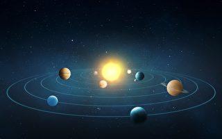 太陽系的邊緣在哪裡