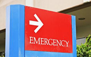 报告:疫情初期 加国急诊室就诊量降25%