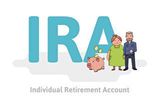 可雙人共用的免稅終生收入保險