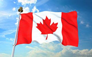 音樂系教授:加拿大國歌非原創