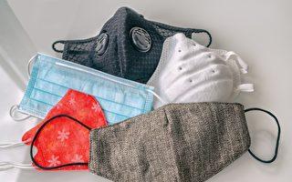 疫情下戴口罩成常态 口罩五花八门 哪种防护效果好?