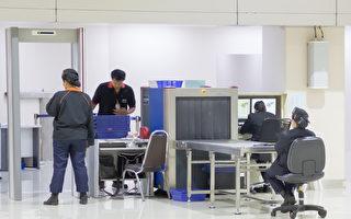 中国官企标得政府合同 加拿大介入调查
