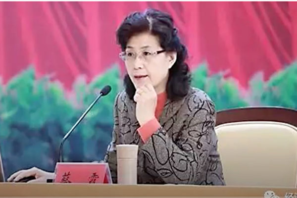 中共中央黨校教授蔡霞因尖銳批評中共受到開除黨籍等處罰。(影片截圖)