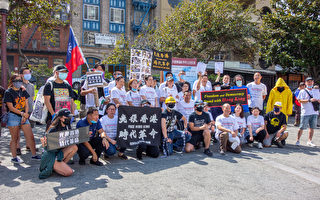 摘除五星血旗活动 在旧金山华埠启动