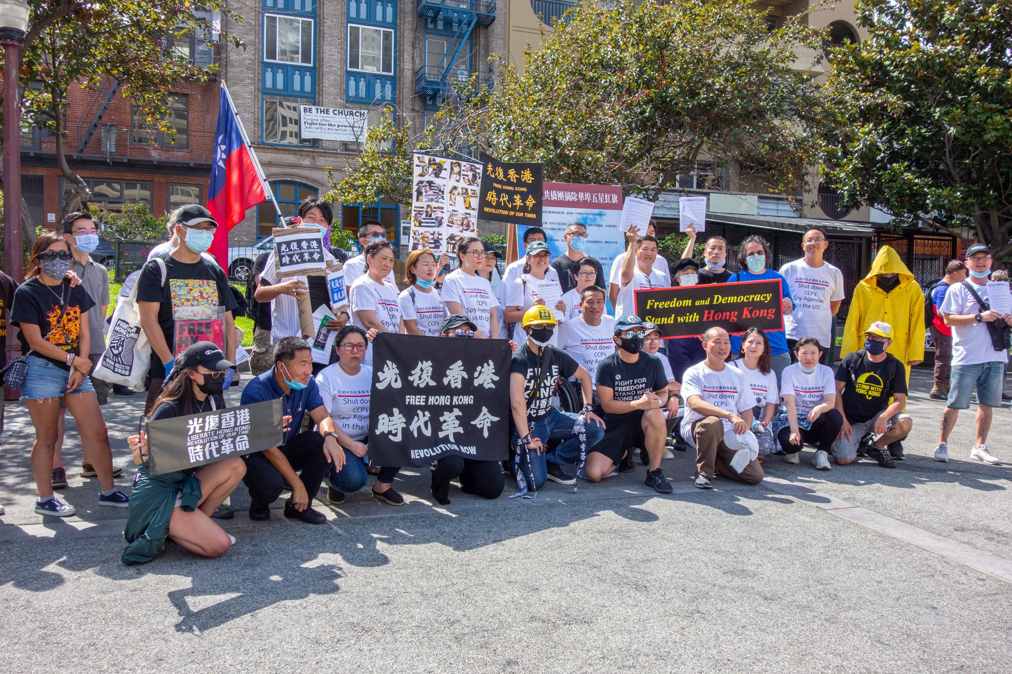 摘除五星血旗活動 在三藩市華埠啟動