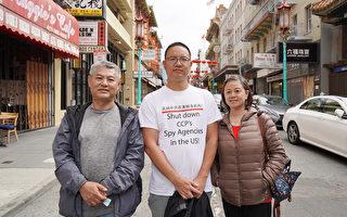 旧金山民主团体敦促华人团结 摘除五星血旗
