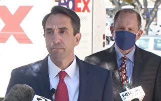 硅谷聖縣警察隊長及另三人  被控受賄罪
