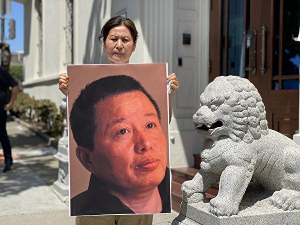 高智晟律師的妻子耿和,呼籲美國政府,幫助營救高智晟。(李文淨/大紀元)
