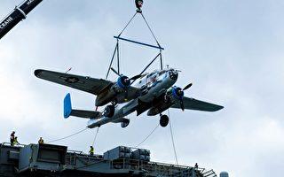 美军舰载14架二战军机 赴夏威夷飞行表演