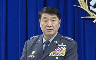 美次卿来访18架共机扰台 台空军防空飞弹追踪监控